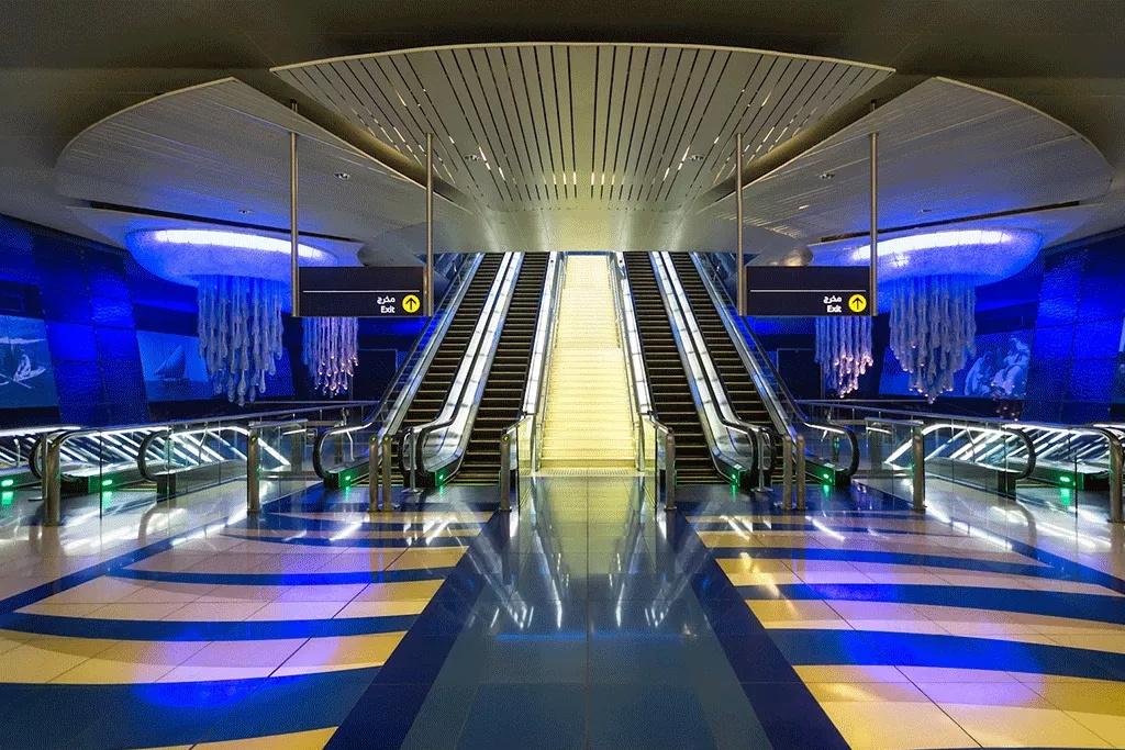 Estación de metro de Dubai