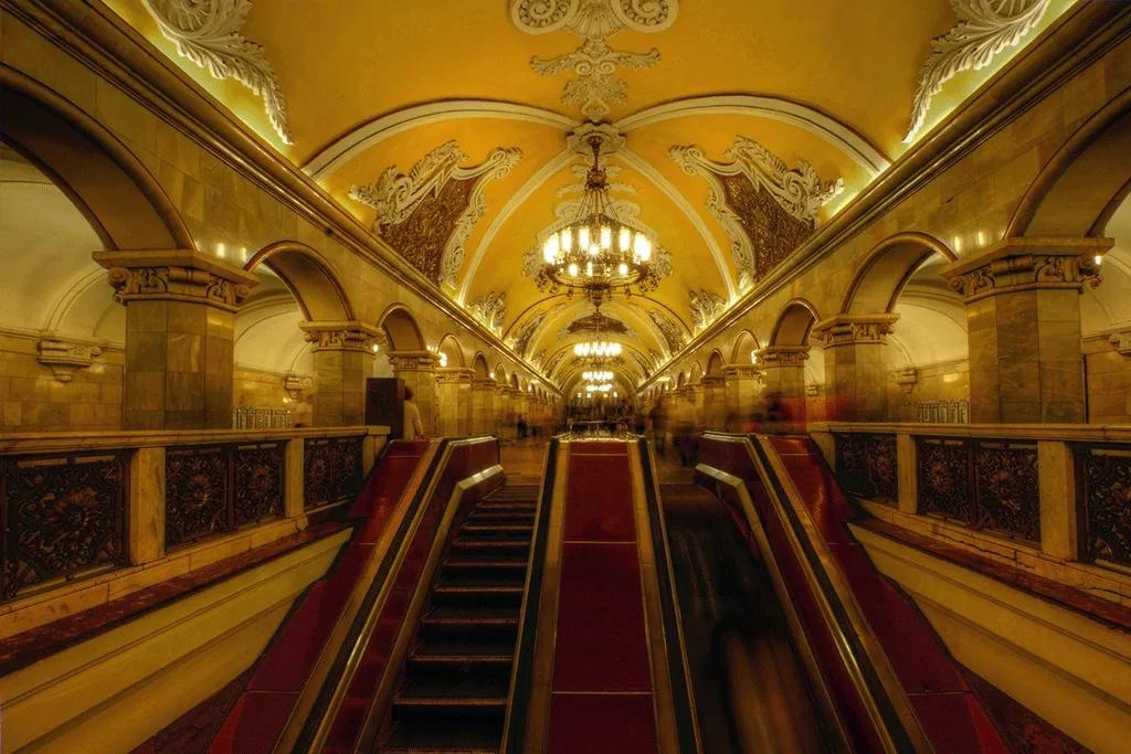 Estación del metro de Moscú