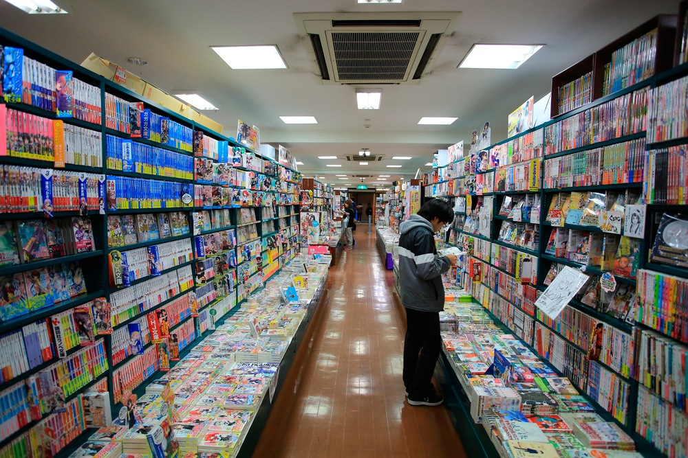 Tienda de comics en Tokio