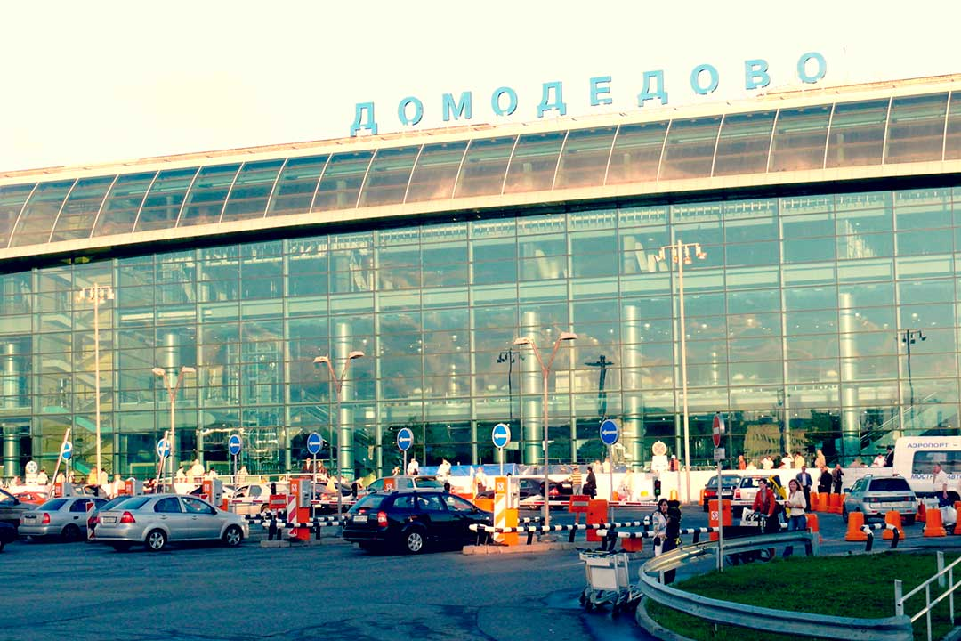 Infórmate de cómo viajar a Rusia 2018