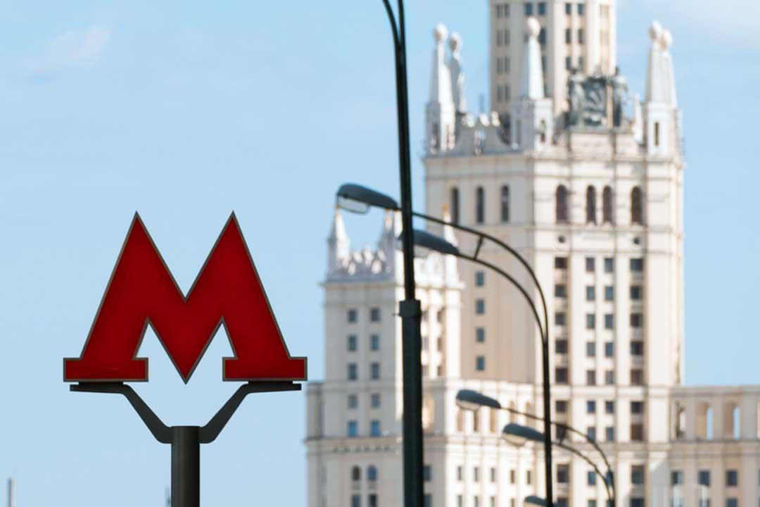 Cómo viajar al Mundial de Rusia 2018 con transportes gratis